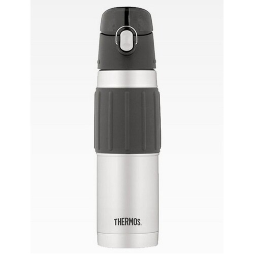 Thermos Stainless Steel Hydration Bottle 530ml Silver